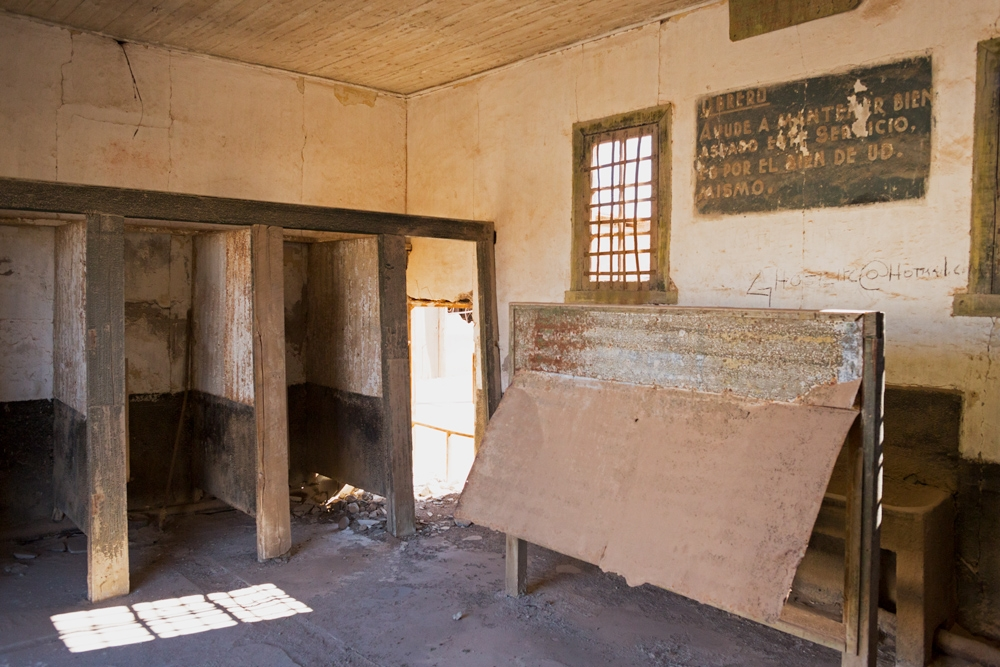 Ruins of the locker room for the swimming pool in Humberstone